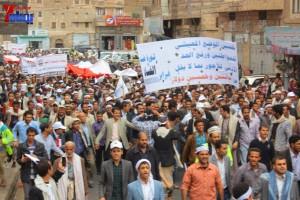حملة 11 فبراير تخرج مسيرة حاشدة من ساحة التغيير بصنعاء تطالب باقالة و حاسبة حكومة الوفاق (154)