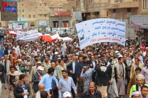 حملة 11 فبراير تخرج مسيرة حاشدة من ساحة التغيير بصنعاء تطالب باقالة و حاسبة حكومة الوفاق (155)