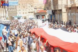 حملة 11 فبراير تخرج مسيرة حاشدة من ساحة التغيير بصنعاء تطالب باقالة و حاسبة حكومة الوفاق (156)