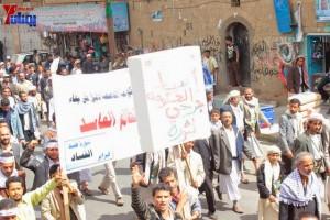 حملة 11 فبراير تخرج مسيرة حاشدة من ساحة التغيير بصنعاء تطالب باقالة و حاسبة حكومة الوفاق (158)