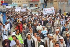 حملة 11 فبراير تخرج مسيرة حاشدة من ساحة التغيير بصنعاء تطالب باقالة و حاسبة حكومة الوفاق (164)