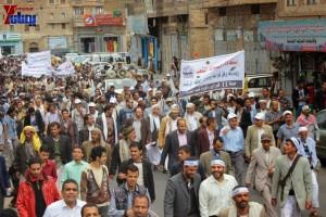حملة 11 فبراير تخرج مسيرة حاشدة من ساحة التغيير بصنعاء تطالب باقالة و حاسبة حكومة الوفاق (165)