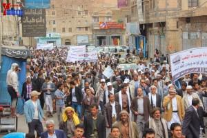 حملة 11 فبراير تخرج مسيرة حاشدة من ساحة التغيير بصنعاء تطالب باقالة و حاسبة حكومة الوفاق (166)