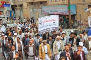 حملة 11 فبراير تخرج مسيرة حاشدة من ساحة التغيير بصنعاء تطالب باقالة و حاسبة حكومة الوفاق (167)