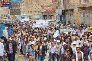 حملة 11 فبراير تخرج مسيرة حاشدة من ساحة التغيير بصنعاء تطالب باقالة و حاسبة حكومة الوفاق (168)