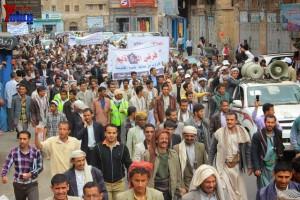 حملة 11 فبراير تخرج مسيرة حاشدة من ساحة التغيير بصنعاء تطالب باقالة و حاسبة حكومة الوفاق (169)