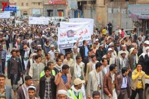 حملة 11 فبراير تخرج مسيرة حاشدة من ساحة التغيير بصنعاء تطالب باقالة و حاسبة حكومة الوفاق (170)