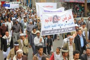 حملة 11 فبراير تخرج مسيرة حاشدة من ساحة التغيير بصنعاء تطالب باقالة و حاسبة حكومة الوفاق (171)