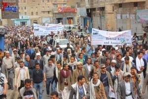 حملة 11 فبراير تخرج مسيرة حاشدة من ساحة التغيير بصنعاء تطالب باقالة و حاسبة حكومة الوفاق (174)