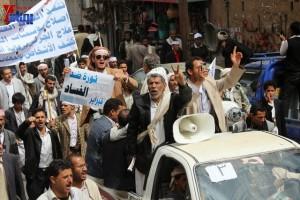 حملة 11 فبراير تخرج مسيرة حاشدة من ساحة التغيير بصنعاء تطالب باقالة و حاسبة حكومة الوفاق (175)