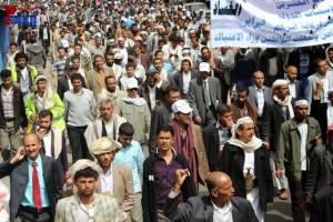 حملة 11 فبراير تخرج مسيرة حاشدة من ساحة التغيير بصنعاء تطالب باقالة و حاسبة حكومة الوفاق (176)