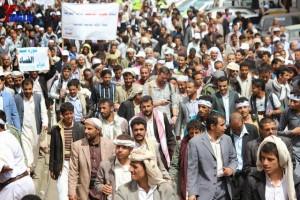 حملة 11 فبراير تخرج مسيرة حاشدة من ساحة التغيير بصنعاء تطالب باقالة و حاسبة حكومة الوفاق (182)