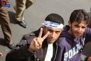 حملة 11 فبراير تخرج مسيرة حاشدة من ساحة التغيير بصنعاء تطالب باقالة و حاسبة حكومة الوفاق (183)