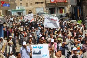 حملة 11 فبراير تخرج مسيرة حاشدة من ساحة التغيير بصنعاء تطالب باقالة و حاسبة حكومة الوفاق (184)