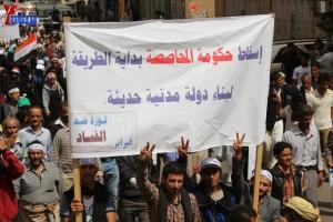 حملة 11 فبراير تخرج مسيرة حاشدة من ساحة التغيير بصنعاء تطالب باقالة و حاسبة حكومة الوفاق (186)