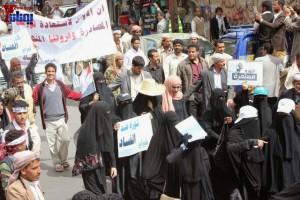حملة 11 فبراير تخرج مسيرة حاشدة من ساحة التغيير بصنعاء تطالب باقالة و حاسبة حكومة الوفاق (191)
