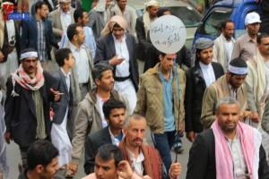 حملة 11 فبراير تخرج مسيرة حاشدة من ساحة التغيير بصنعاء تطالب باقالة و حاسبة حكومة الوفاق (202)
