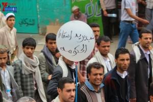 حملة 11 فبراير تخرج مسيرة حاشدة من ساحة التغيير بصنعاء تطالب باقالة و حاسبة حكومة الوفاق (203)