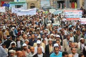 حملة 11 فبراير تخرج مسيرة حاشدة من ساحة التغيير بصنعاء تطالب باقالة و حاسبة حكومة الوفاق (209)