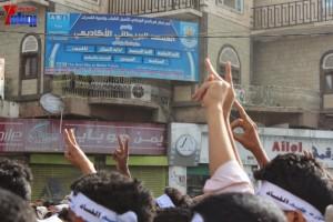 حملة 11 فبراير تخرج مسيرة حاشدة من ساحة التغيير بصنعاء تطالب باقالة و حاسبة حكومة الوفاق (21)