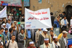 حملة 11 فبراير تخرج مسيرة حاشدة من ساحة التغيير بصنعاء تطالب باقالة و حاسبة حكومة الوفاق (212)