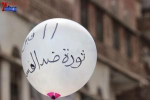 حملة 11 فبراير تخرج مسيرة حاشدة من ساحة التغيير بصنعاء تطالب باقالة و حاسبة حكومة الوفاق (214)