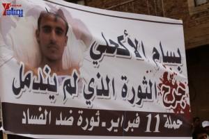 حملة 11 فبراير تخرج مسيرة حاشدة من ساحة التغيير بصنعاء تطالب باقالة و حاسبة حكومة الوفاق (219)