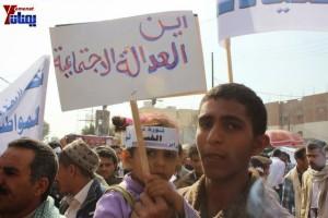 حملة 11 فبراير تخرج مسيرة حاشدة من ساحة التغيير بصنعاء تطالب باقالة و حاسبة حكومة الوفاق (23)