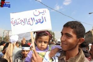 حملة 11 فبراير تخرج مسيرة حاشدة من ساحة التغيير بصنعاء تطالب باقالة و حاسبة حكومة الوفاق (24)