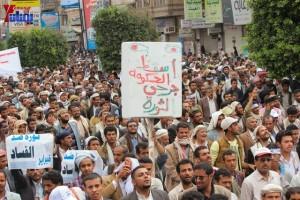حملة 11 فبراير تخرج مسيرة حاشدة من ساحة التغيير بصنعاء تطالب باقالة و حاسبة حكومة الوفاق (240)