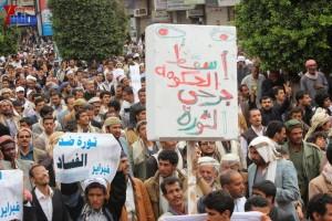 حملة 11 فبراير تخرج مسيرة حاشدة من ساحة التغيير بصنعاء تطالب باقالة و حاسبة حكومة الوفاق (241)