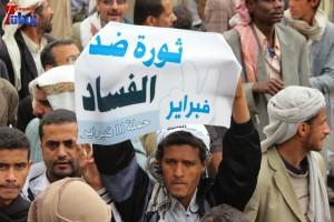 حملة 11 فبراير تخرج مسيرة حاشدة من ساحة التغيير بصنعاء تطالب باقالة و حاسبة حكومة الوفاق (243)