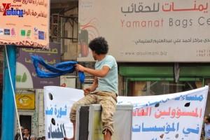 حملة 11 فبراير تخرج مسيرة حاشدة من ساحة التغيير بصنعاء تطالب باقالة و حاسبة حكومة الوفاق (244)