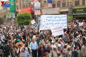 حملة 11 فبراير تخرج مسيرة حاشدة من ساحة التغيير بصنعاء تطالب باقالة و حاسبة حكومة الوفاق (248)