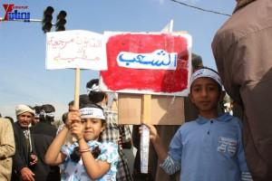 حملة 11 فبراير تخرج مسيرة حاشدة من ساحة التغيير بصنعاء تطالب باقالة و حاسبة حكومة الوفاق (25)