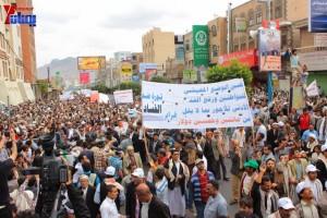حملة 11 فبراير تخرج مسيرة حاشدة من ساحة التغيير بصنعاء تطالب باقالة و حاسبة حكومة الوفاق (250)