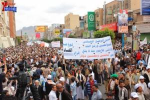 حملة 11 فبراير تخرج مسيرة حاشدة من ساحة التغيير بصنعاء تطالب باقالة و حاسبة حكومة الوفاق (251)