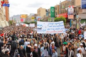 حملة 11 فبراير تخرج مسيرة حاشدة من ساحة التغيير بصنعاء تطالب باقالة و حاسبة حكومة الوفاق (252)