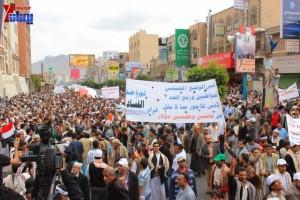 حملة 11 فبراير تخرج مسيرة حاشدة من ساحة التغيير بصنعاء تطالب باقالة و حاسبة حكومة الوفاق (253)