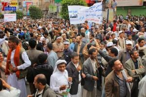 حملة 11 فبراير تخرج مسيرة حاشدة من ساحة التغيير بصنعاء تطالب باقالة و حاسبة حكومة الوفاق (254)