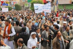 حملة 11 فبراير تخرج مسيرة حاشدة من ساحة التغيير بصنعاء تطالب باقالة و حاسبة حكومة الوفاق (255)
