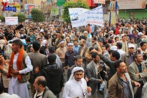 حملة 11 فبراير تخرج مسيرة حاشدة من ساحة التغيير بصنعاء تطالب باقالة و حاسبة حكومة الوفاق (256)
