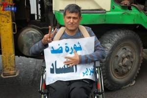 حملة 11 فبراير تخرج مسيرة حاشدة من ساحة التغيير بصنعاء تطالب باقالة و حاسبة حكومة الوفاق (262)