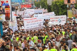 حملة 11 فبراير تخرج مسيرة حاشدة من ساحة التغيير بصنعاء تطالب باقالة و حاسبة حكومة الوفاق (275)