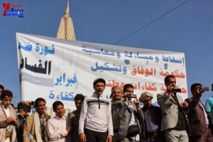 حملة 11 فبراير تخرج مسيرة حاشدة من ساحة التغيير بصنعاء تطالب باقالة و حاسبة حكومة الوفاق (3)
