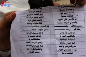 حملة 11 فبراير تخرج مسيرة حاشدة من ساحة التغيير بصنعاء تطالب باقالة و حاسبة حكومة الوفاق (311)