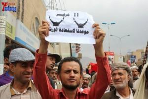 حملة 11 فبراير تخرج مسيرة حاشدة من ساحة التغيير بصنعاء تطالب باقالة و حاسبة حكومة الوفاق (322)