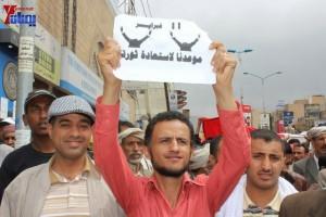 حملة 11 فبراير تخرج مسيرة حاشدة من ساحة التغيير بصنعاء تطالب باقالة و حاسبة حكومة الوفاق (323)