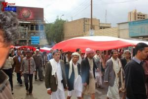 حملة 11 فبراير تخرج مسيرة حاشدة من ساحة التغيير بصنعاء تطالب باقالة و حاسبة حكومة الوفاق (327)
