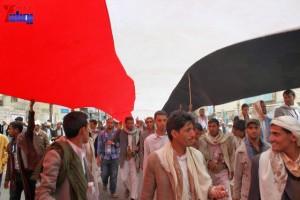 حملة 11 فبراير تخرج مسيرة حاشدة من ساحة التغيير بصنعاء تطالب باقالة و حاسبة حكومة الوفاق (329)
